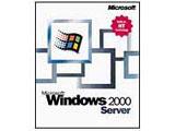 Microsoft Windows 2000 Server(10客户端-英文版)